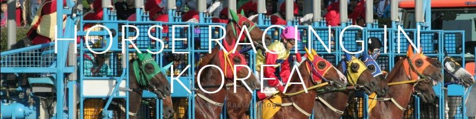 RacingKorea
